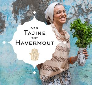Next<span>Van Tajine tot Havermout by Jamila Winwood</span><i>→</i>