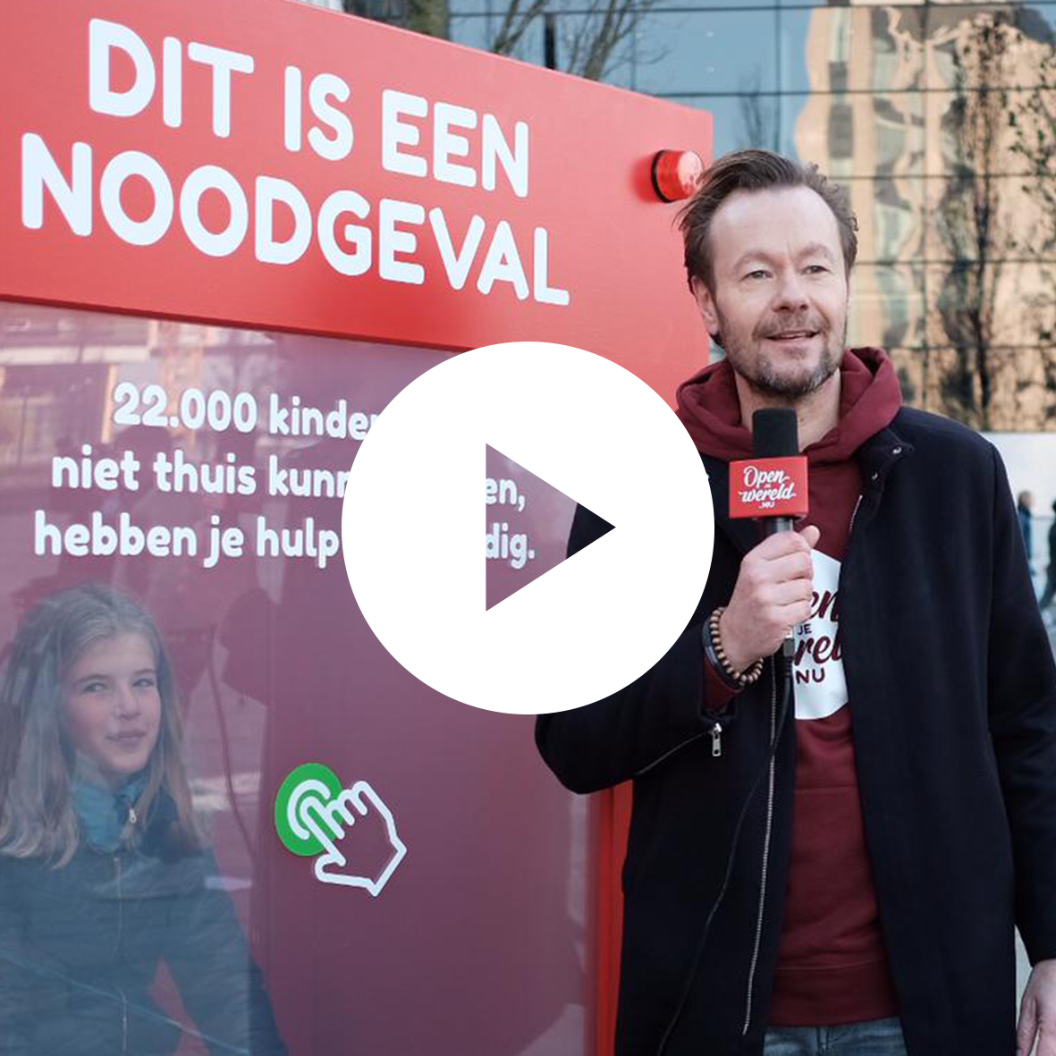 Kick-off video national foster care campaign: openjewereld.nu